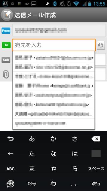 Screenshot_2013-08-13-13-55-37